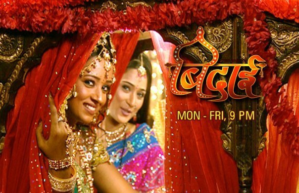 Hindi Serial Star Plus Drama