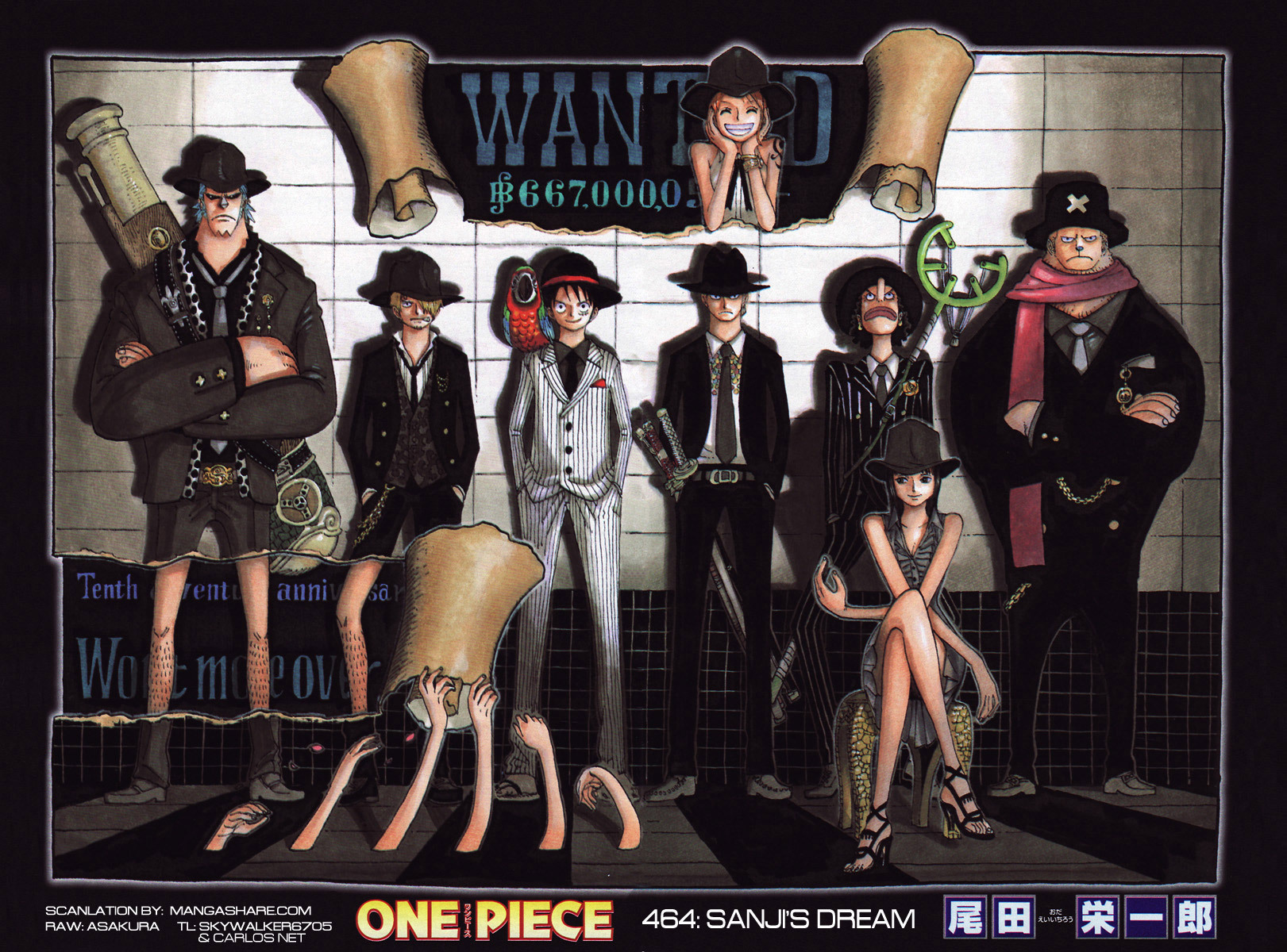 Straw Hat Crew Bounty