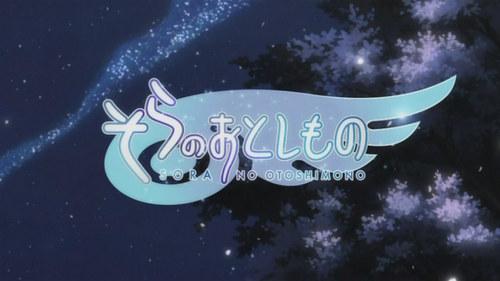 शीर्षक Sora No Otoshimono