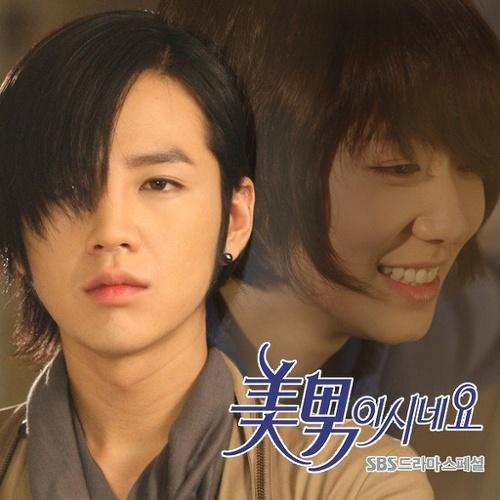 You're Beautiful - Korean Dramas Photo (9725681) - Fanpop