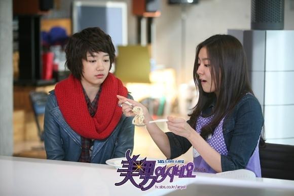 You're Beautiful - Korean Dramas Photo (9732377) - Fanpop