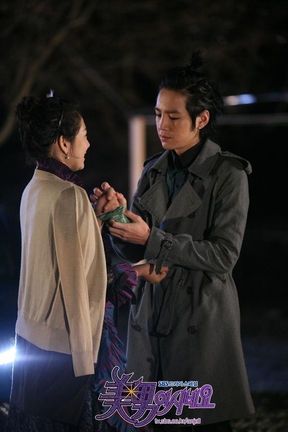 You're Beautiful - Korean Dramas Photo (9732707) - Fanpop