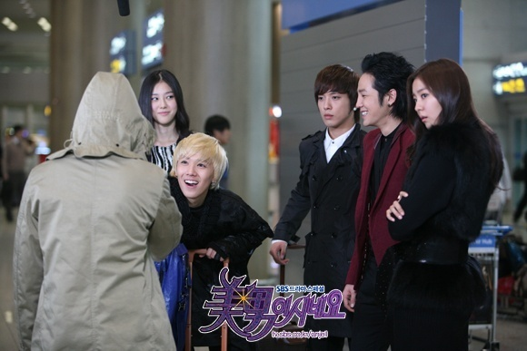 You're Beautiful - Korean Dramas Photo (9732752) - Fanpop