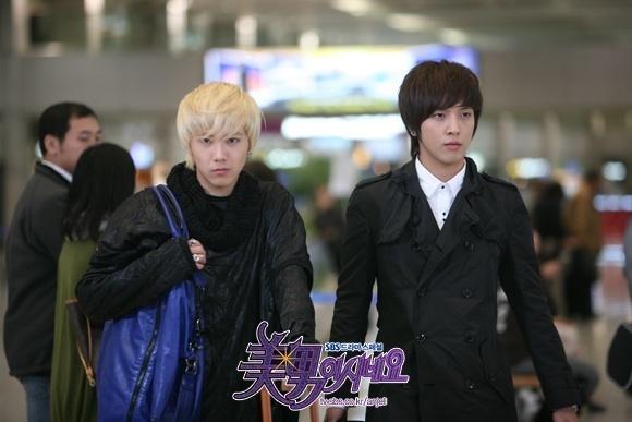 You're Beautiful - Korean Dramas Photo (9732867) - Fanpop