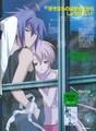 (sukisyo) ran X yoru/fujimoriXhashiba