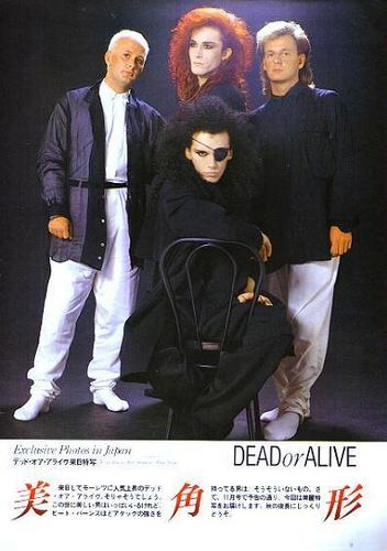 Dead Or Alive band wolpeyper titled DOA