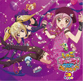 Shugo Chara Character Song Album 3 - shugo-chara photo
