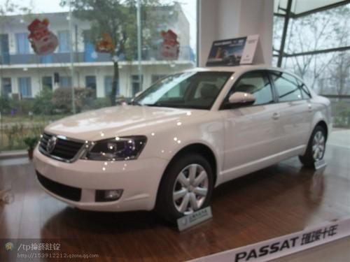 Volkswagen LAVIDA Car DVD Player GPS navigation touching sty,steering wheel
