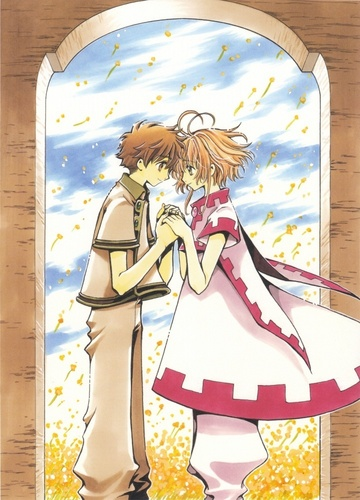 Young Syaoran and Sakura