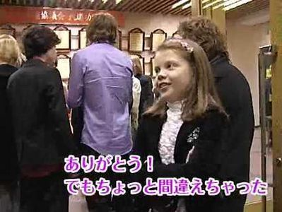 """The Lion, the Witch and the Wardrobe"" Japon Premiere Screencaps"