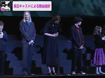 """""""The Lion, the Witch and the Wardrobe"""" 日本 Premiere Screencaps"""