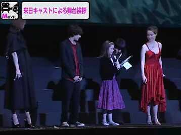 """""""The Lion, the Witch and the Wardrobe"""" 일본 Premiere Screencaps"""