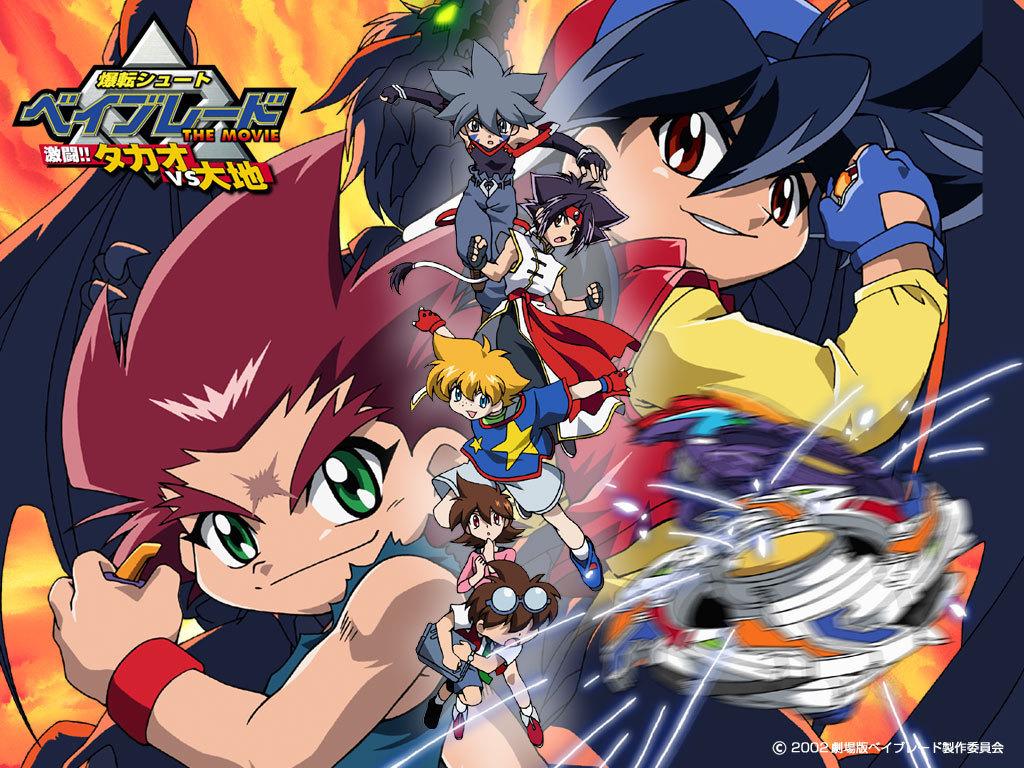 Beyblade Anime Wallpaper 9973254 Fanpop