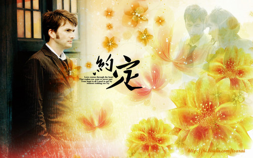 DOCTOR WHO-FAREWELL, MY 爱情