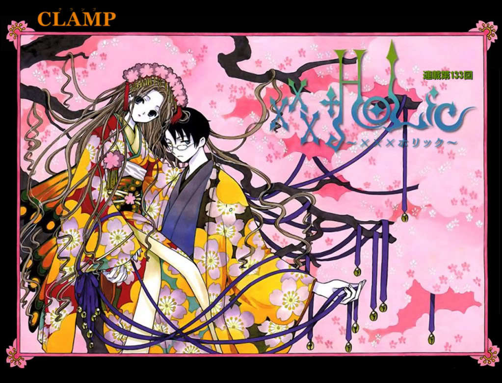 xxxHOLiC The Best Love...