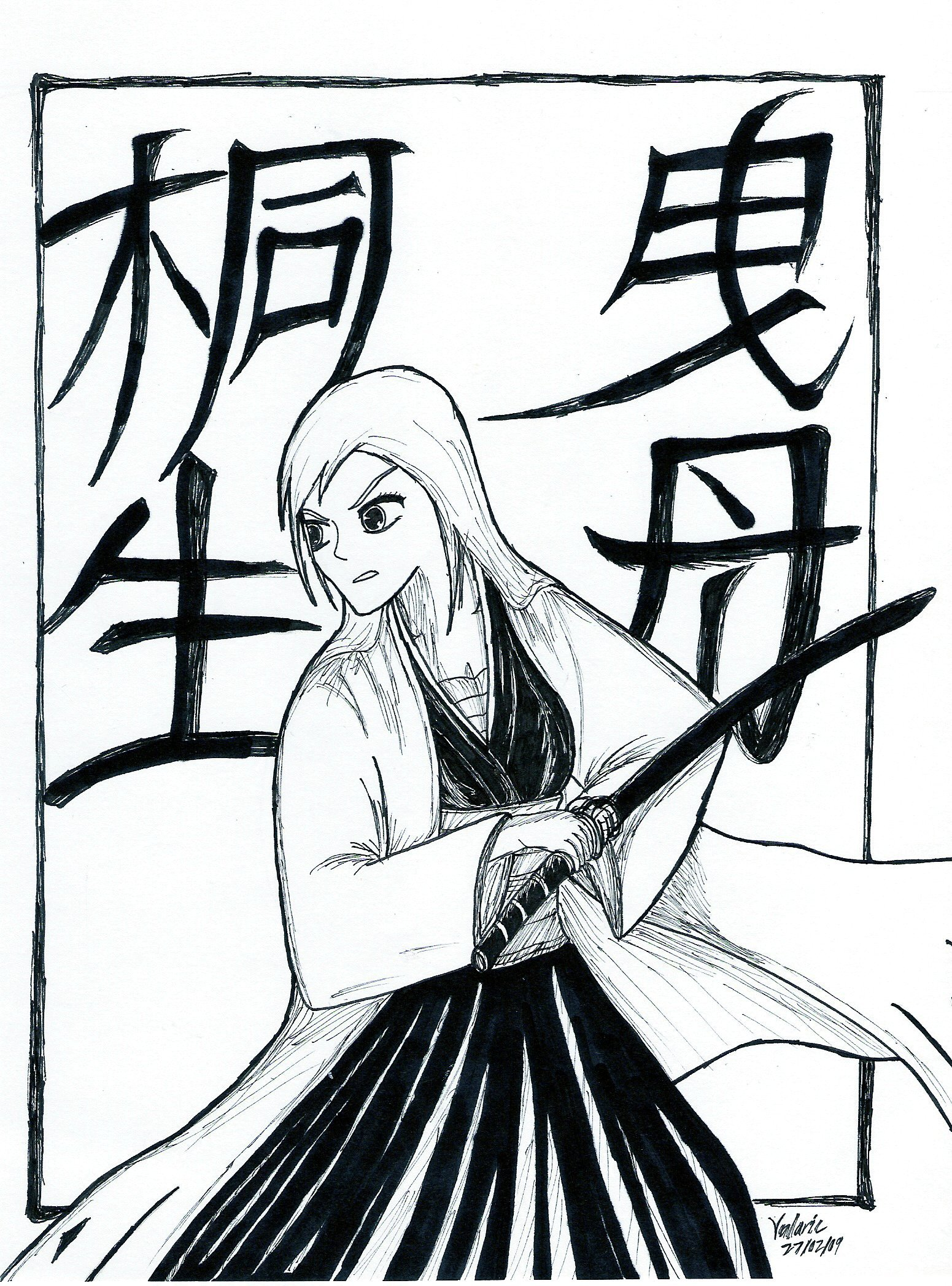 Bleach: Kirio Hikifune - Images