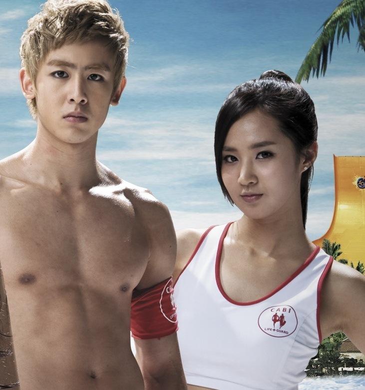 asianfanfics nichkhun and seohyun dating