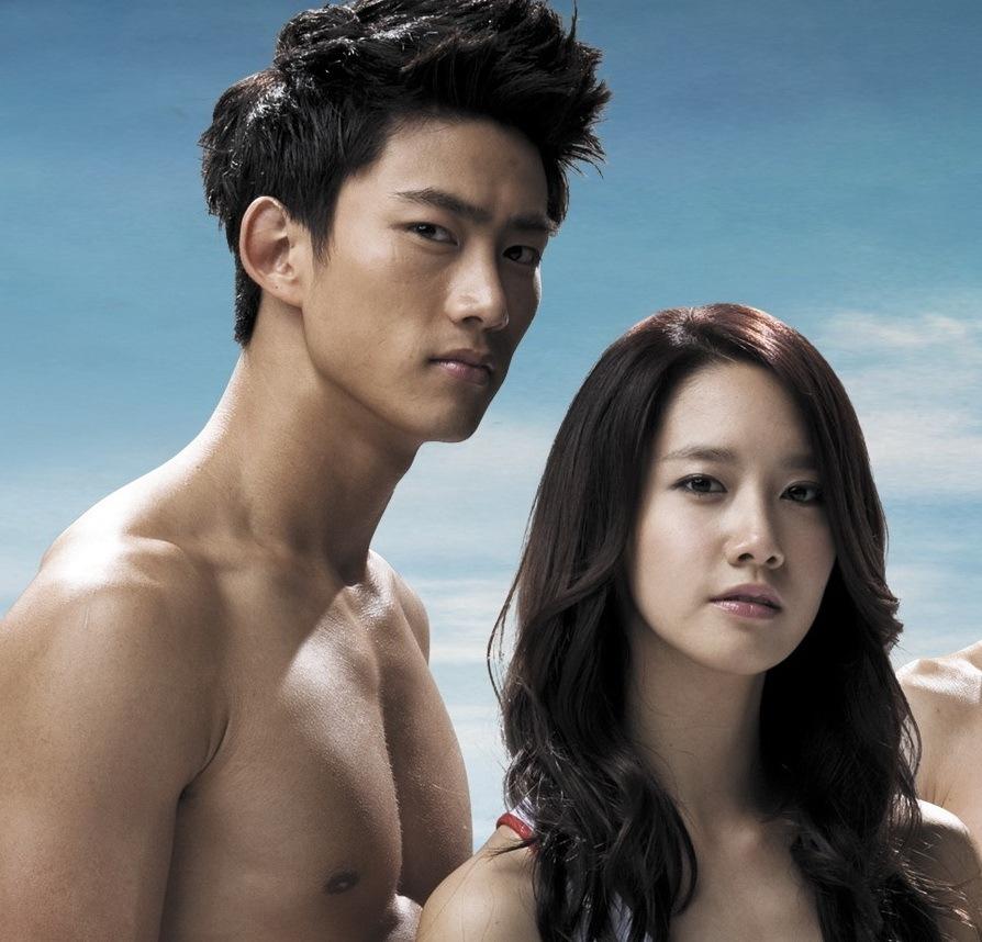 Taecyeon and yoona dating 2013