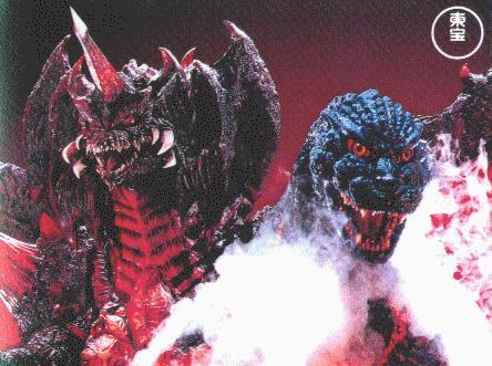 How did godzilla die in 1995?