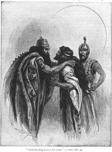 How did David's son Absalom die?