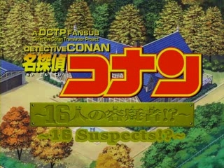 In Detective Conan OVA 2-16 Suspects!?, who broke the wine from the Inspector Shiratori's wine cellar?