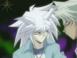 Finish the line Bakura: You know it's a good thing you're _____.
