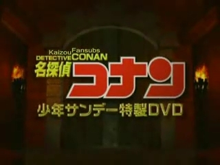 In Detective Conan OVA 6 - Follow the Vanished Diamond!, What is the price of the jewel/diamond?