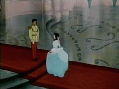 Who is this Princess' name?