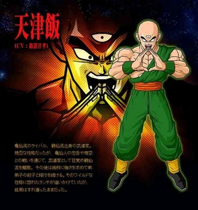 What did Tien originally want to be?