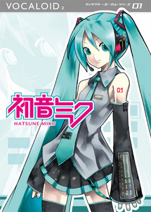 What does Hatsune Miku's name means?