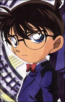 In all the episodes of Detective Conan,what episode didn't involve Conan in it?