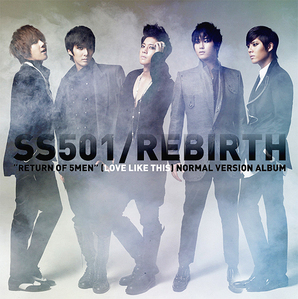 When is SS501's Persona 1st Asia Tour Concert in Thailand going to be held on?