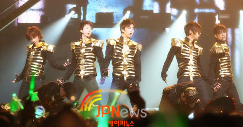 Where was SS501's Persona 1st Asia Tour Concert in Japan held at?
