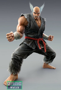 How many sons,daughters and cousins does Heihachi Mishima have?
