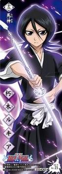 What is the third dance of Rukia's zanpakutou ability?