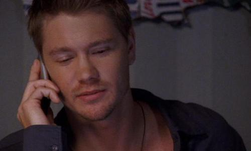 What did he call Peyton in this scene?