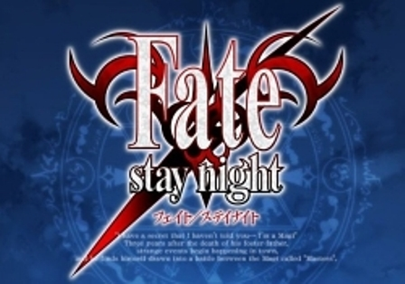 who made fate stay night anime?