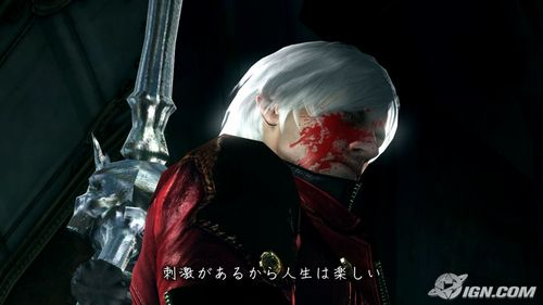 What did Nero called Dante when he still doesn't know Dante's name???