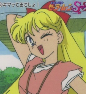What arcade game does Minako often play?