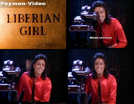 "In which an was ""Liberian Girl"" recorded?"