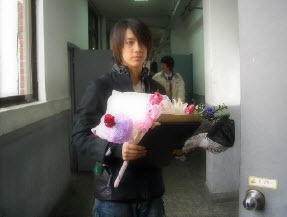 When Donghae high scool graduated?