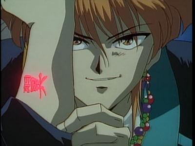Tasuki was born under the star?