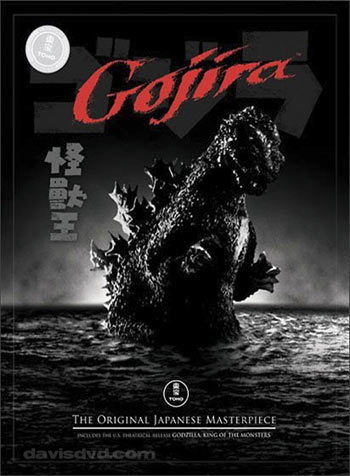 After the success of Ishiro Honda's Gojira, the director was noticeably absent of what second black and white creature feature?