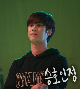 who is the leader of MBLAQ ?