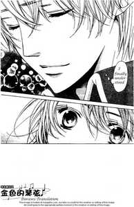 Who's the 1st one realize his feeling for Kahoko?