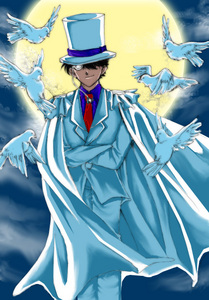 In Detective Conan, what's the episode Kaitou Kid first appears in?