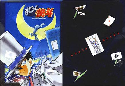 Who is the creator of the manga series Magic Kaito, as well as Detective Conan?