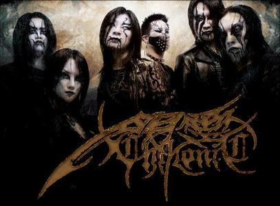 When did Chthonic formed?