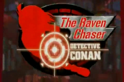 What is the thing that Conan used to strike at the Black Organisation's helicopter?