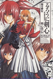 how many wives deos Kenshin Himoura have by the end of the anime